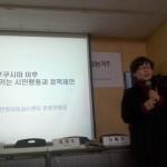韓国市民放射能監視センターのシンポジウムに参加しました(1)