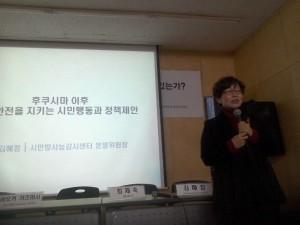 韓国市民放射能監視センター代表のキム・ヘジョンさん