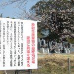 福島「ばらまき体感ツアー」報告(その1)