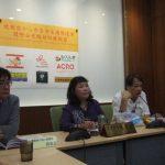 台湾訪問記(その3)