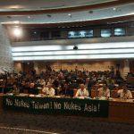 ノー・ニュークス・アジア・フォーラムNNAF(台湾)に参加してきました(1)