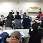 放射能汚染木を燃やすな!第1回田村バイオマス訴訟法廷が開かれました
