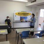 田村バイオマス訴訟第4回法廷が開かれました