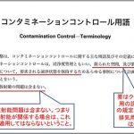 ニュースレター11号が発行されました―田村バイオマス訴訟支援の会