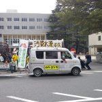 田村バイオマス訴訟第8回法廷が開かれました