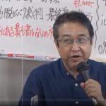 オルタナティブな日本をめざして(第60回)で福島等の汚染実態についてお話しました